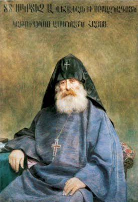 Картинки по запросу ХРИМЯН АЙРИК