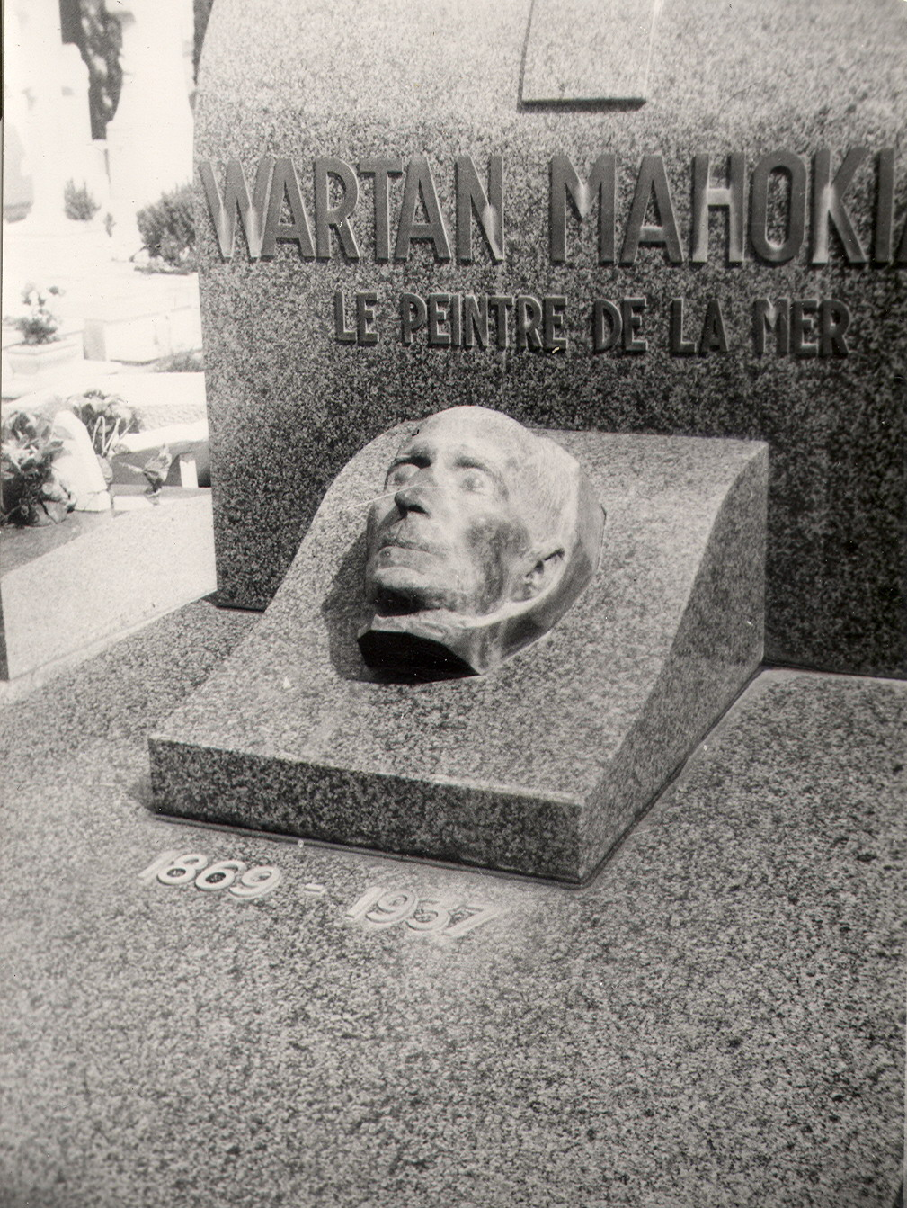 http://ru.hayazg.info/images/7/73/Mahohyan5.jpg