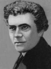 Алиханян Исаак Семенович 1.png