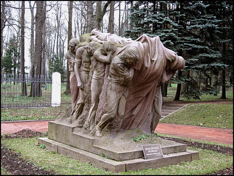 sculptors funeral