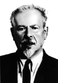Катанян Рубен Павлович 1.png
