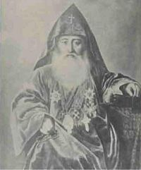 Ованес Карбеци.JPG