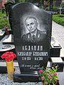 Асланян Александр22.jpg