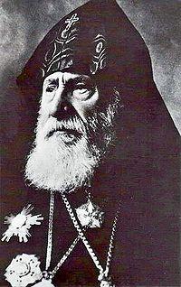 Епископ Гарегин Овсепян, участник Сардарапатской битвы.jpg